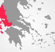 Δυτική Ελλάδα