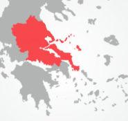 Κεντρική Ελλάδα