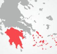 Νότια Ελλάδα
